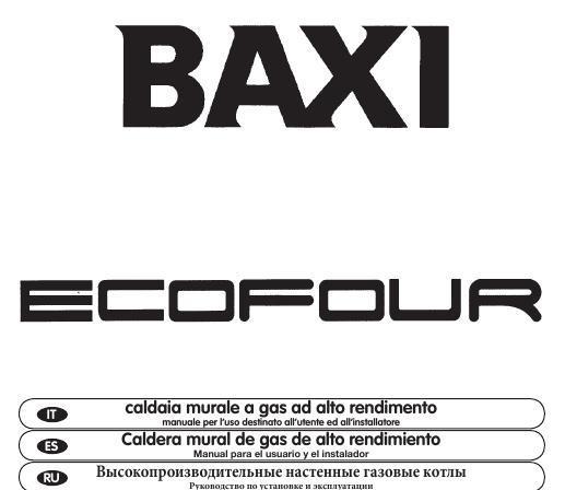 manual caldera baxi mainfour 240 f