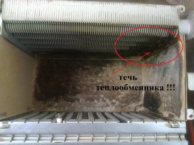 Потек теплообменник на котле Кожухотрубный испаритель Alfa Laval DM3-227-2 Артём